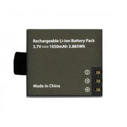 Baterie pro BML cShot5 4K